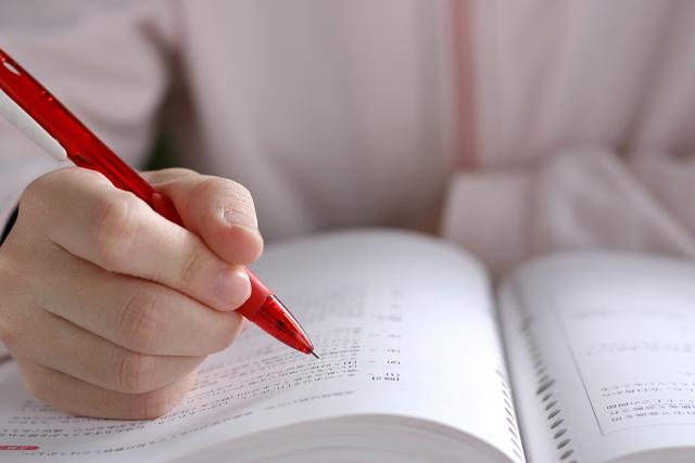 登録販売者試験に独学で9割超の得点で一発合格した勉強方法を大公開!