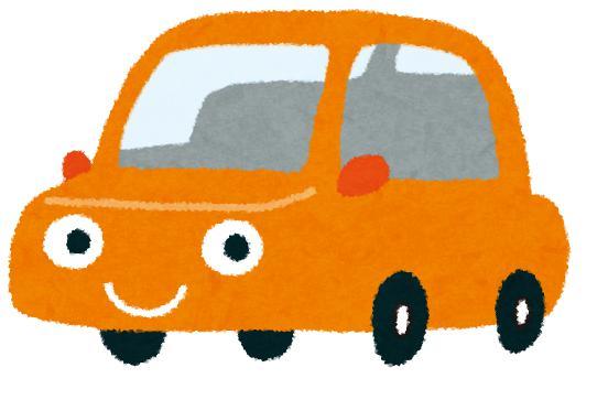 車通勤のメリットとマイカー通勤申請書の理由の書き方をご紹介