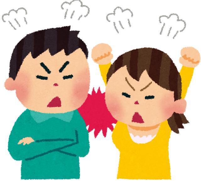 ゴールデンウィークは夫婦喧嘩が起こりやすい?!解決策を伝授します
