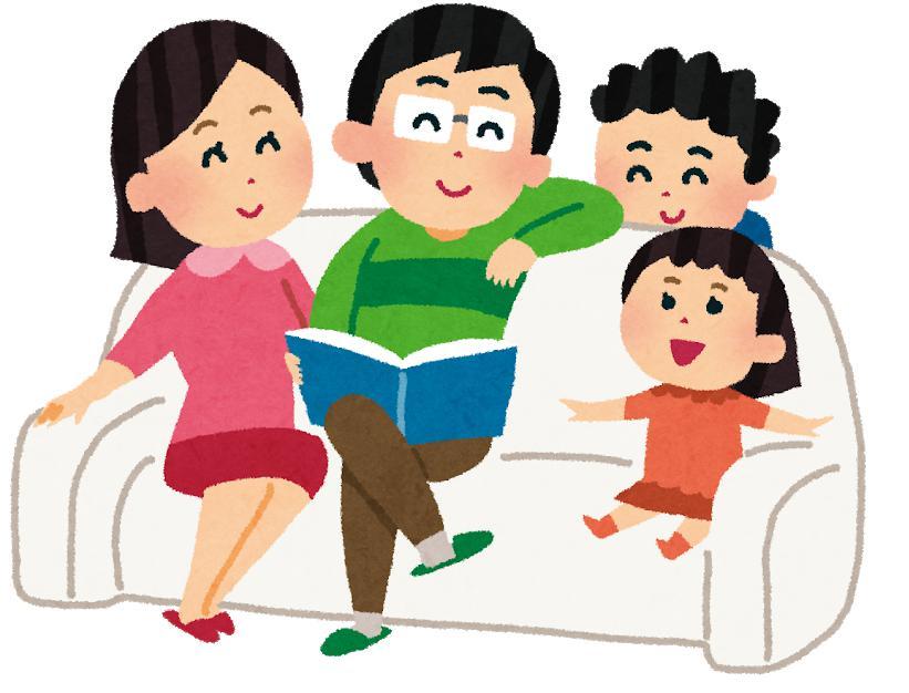休日にお金を使わない家族での過ごし方!上手な節約方法ポイント解説