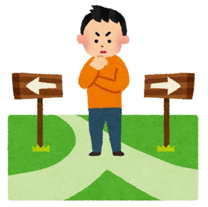 伊勢神宮と出雲大社はどちらを先に参拝すべき?違いや格も知っておこう