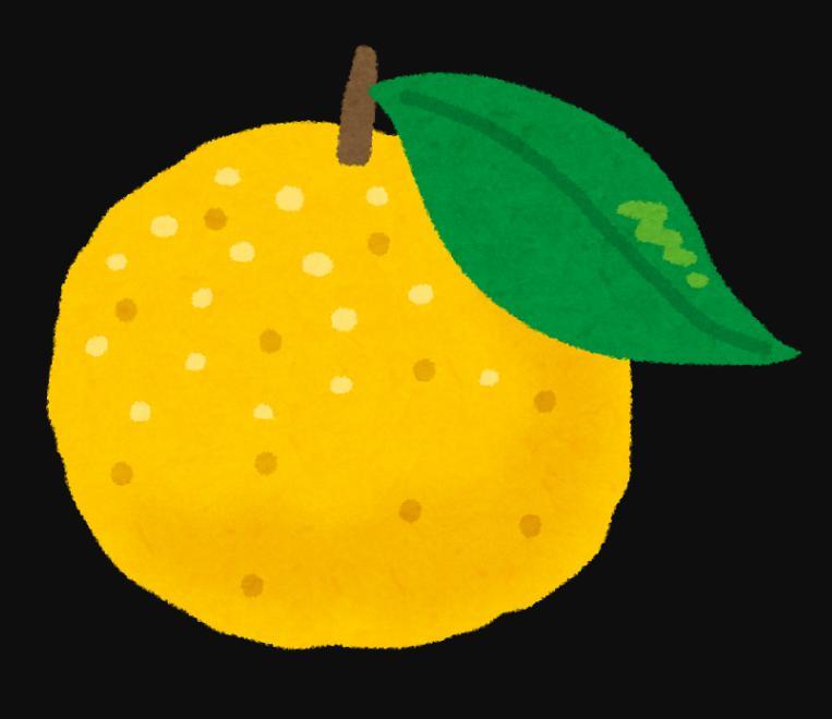 柚子の皮に黒い点々があっても食べられる?原因と対処法は?